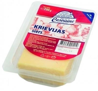 Picture of CESVAINE - Tilsit 200g (box*20)