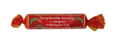 Picture of Vitamir - Ascorbic acid with sugar and natural  strawberry powder (in box 30)