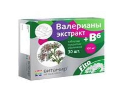 Picture of Vitamir - Valerian Extract 20mg + B6 (50 tabs)