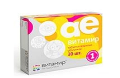 Picture of Vitamir - AEVIT (30 tabs)