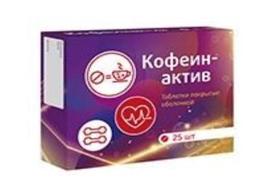 Picture of Vitamir - Coffeine Active 100mg (25 tabs)