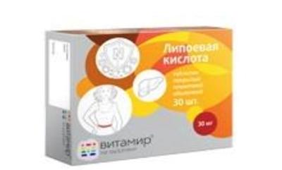 Picture of Vitamir - Lipoic acid 30mg (30 tabs)