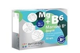 Picture of Vitamir - Magnesium + B6 Forte 100mg (30 tabs)