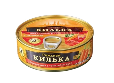 """Picture of Brivais Vilnis - Roasted """"Riga"""" sprats in tomato sause with vegetables, 240g (box*48)"""