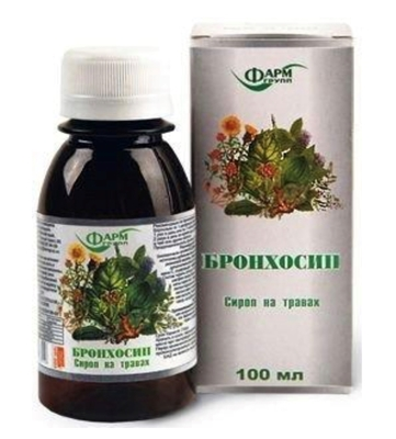 """Picture of VITAMIR - """"BRONCHOSIP"""" syrup with herbs, 100ml"""