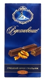 Picture of UNIKONF - Chocolate Vdohnovenie with walnuts 75% cocoa, 100g (box*17)