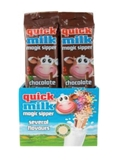 Picture of FUTURUS FOOD - Straws for milk with chocolate flavour 30g (5X6g) (box*20)