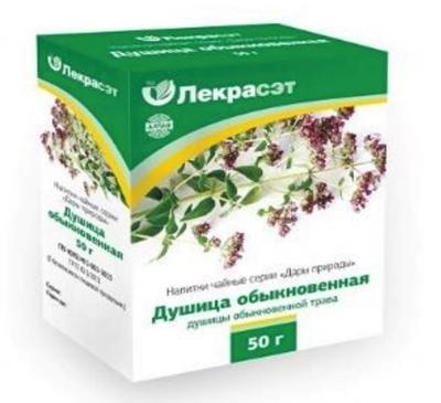 Picture of LEKRASET - Oregano Tea, 50g