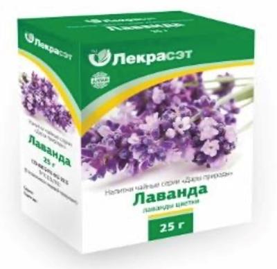 Picture of LEKRASET - Lavanda tejas dzeriens / Lavender , 25g