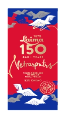 "Picture of LAIMA - Laima Dark chocolate ""Vētrasputns"", 108g (box*11)"