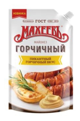 Picture of MAHEEV - Mustard mayonnaise, 400ml (box*20)