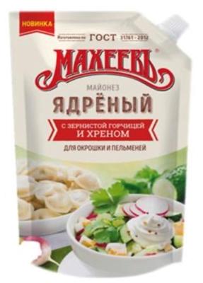 Picture of MAHEEV - Mayonnaise witk mustard seeds and horseradish 400ml (box*20)