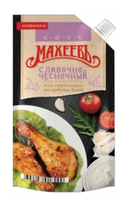 Picture of MAHEEV - Creamy Garlic Sauce, 200ml (box*20)