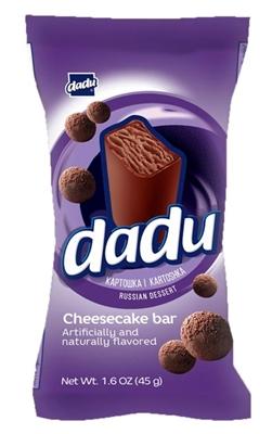 "Picture of DADU - Chocolate dessert ""Kartoshka"" flavor curd bars-45g (box*12)"