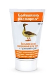 Picture of Grandma's Ointment - Balm-cream massage for a  body with goose fat, 150ml (box*6)