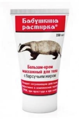 Picture of Grandma's Oimtment - Balm-cream massage with  badger fat, 150ml (box*6)