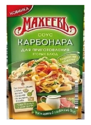 "Picture of MAHEEV - Souce ""Bolonese"" 250g (box*16)"