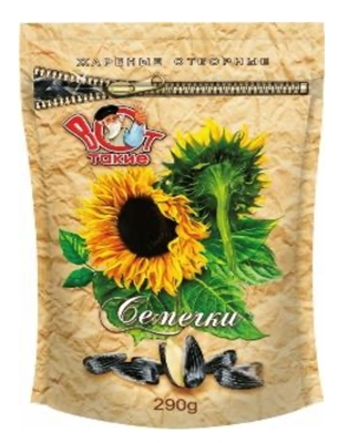 Picture of GRANEX - Roasted sunflower seeds VOT TAKIE 290g (box*18)