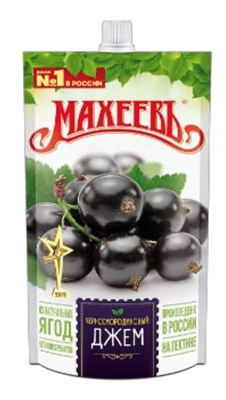 Picture of MAHEEV - Blackcurrant jam, 300g (box*16)