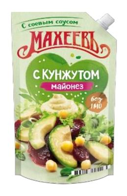 Picture of MAHEEV - Sesame mayonnaise 50.5% Maheev 400ml (box*20)