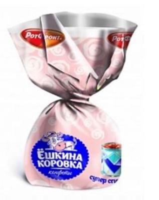 "Picture of UNIKONF - Choco praline ""Eshkina"" , 3kg"