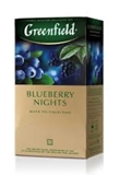"""Picture of GREENFIELD - """"Blueberry Nights"""" Black Tea 25x1,5g (box*10)"""