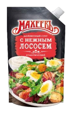Picture of MAHEEV - Mayonnaise sauce with salmon 200ml