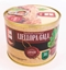 Picture of AIBI - Canned beef meat 95% 525g (box*24)
