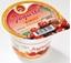 Picture of RANKAS PIENS - Yogurt with cherry 250g (box*12)