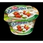Picture of ZOTTARELLA MINIS CHEESE WITH BASIL 150g ZOTT