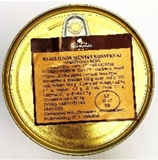 Picture of BM - Canned poultry 240g (box*48)
