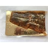 Picture of ATLANTIC SMOKED SALMON WITH BLACK SPICES approx. 150g / WEIGHT / FISH BROKERS