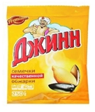 Picture of AGRO - Roasted sunflower seeds DZIN 250g (box*14)